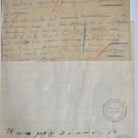 F. 24r Cuaderno Inicial