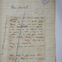 F. 41v Cuaderno Inicial